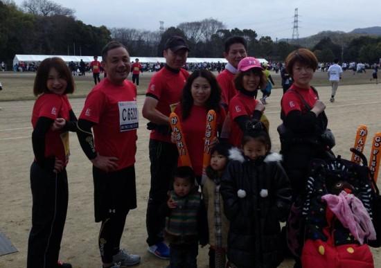 Road to the Neyagawa marathon 2014